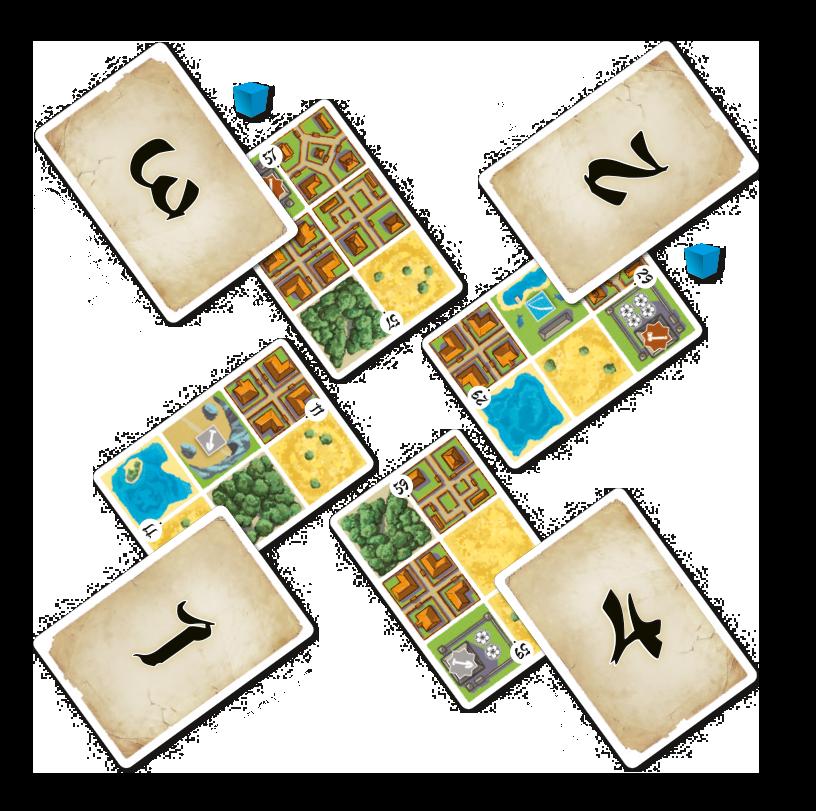 Honshu game situation3